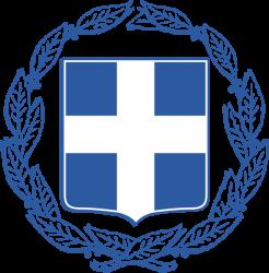 Greece's Photo